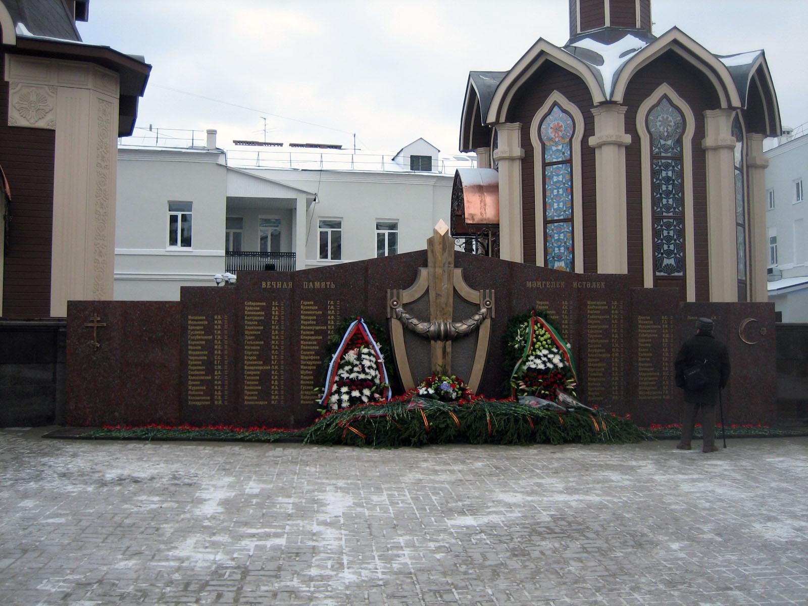 Фото Памятный знак для МВД РТ