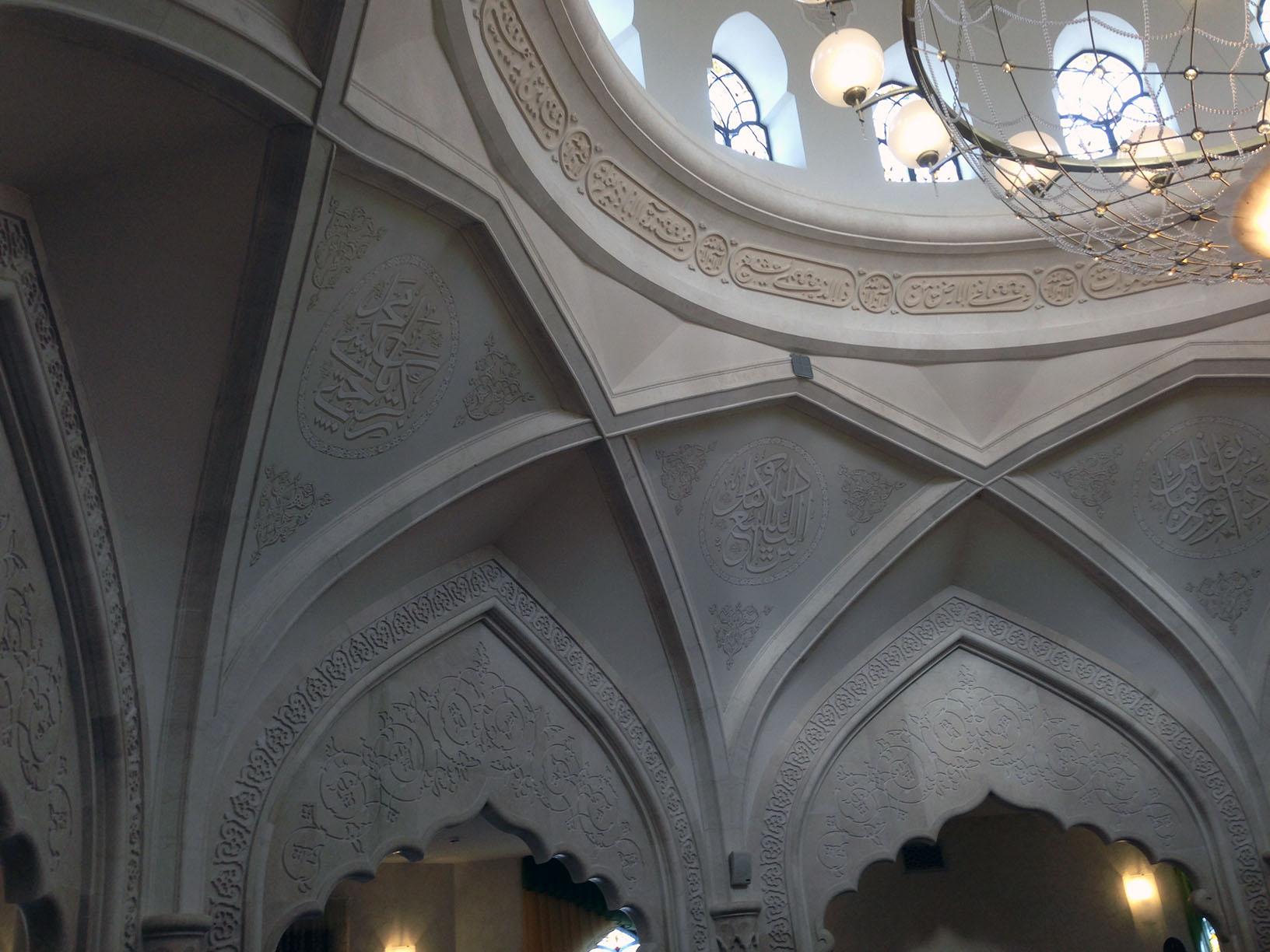 Фото Серия художественных работ для Белой мечети (г. Болгар)