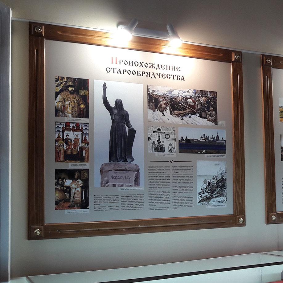 Фото Разработка информационных стендов музея Покровского собора