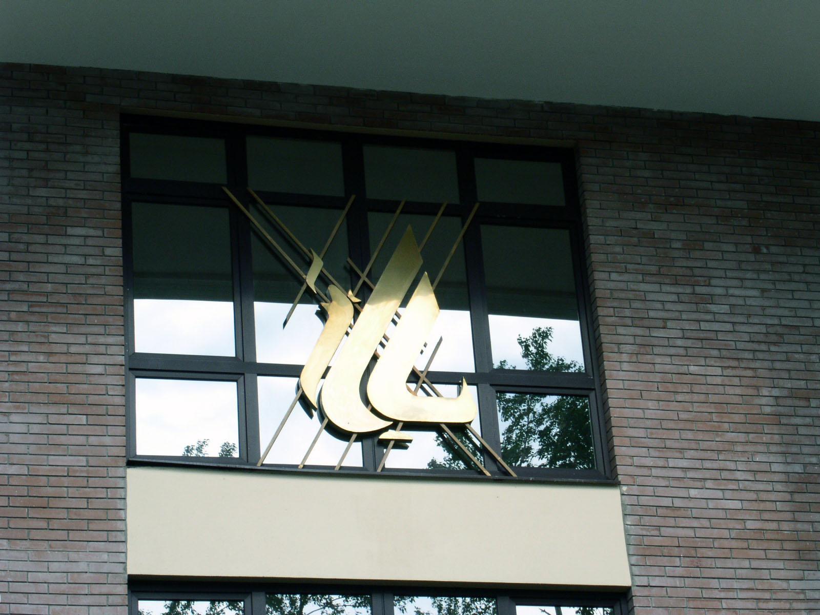 Фото Знак на здании Футбольного клуба «Рубин»